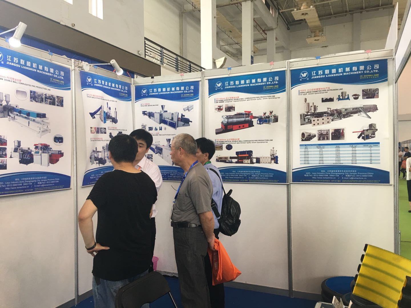 2018 The exhibition in Ningbo