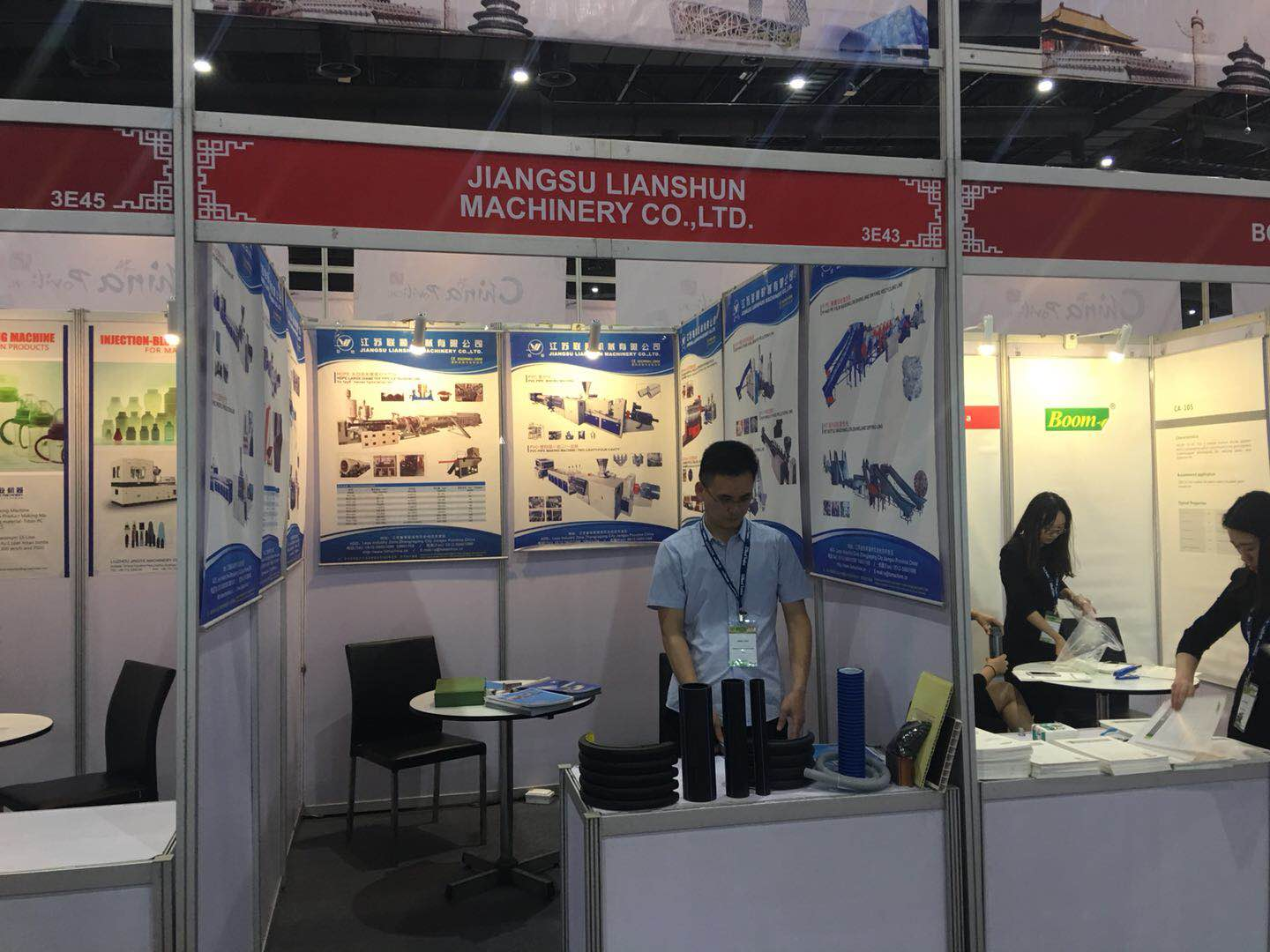 2018 The exhibition in Thailand